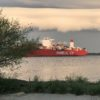 Schiff Hamburg Süd