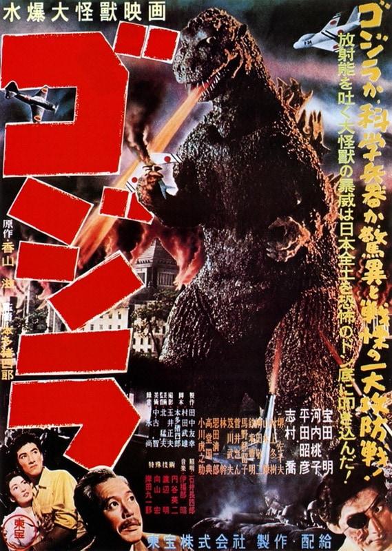 Godzilla - Filmplakat japanische Originalversion